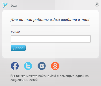 Программа Joxi: скачать бесплатно, как пользоваться Joxi