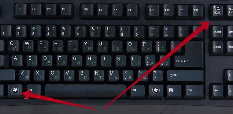 Как сделать скрин экрана xp