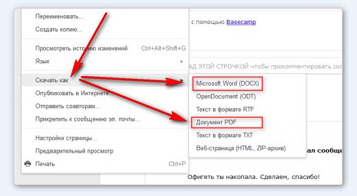 Как сохранить письмо из почты Gmail на компьютер
