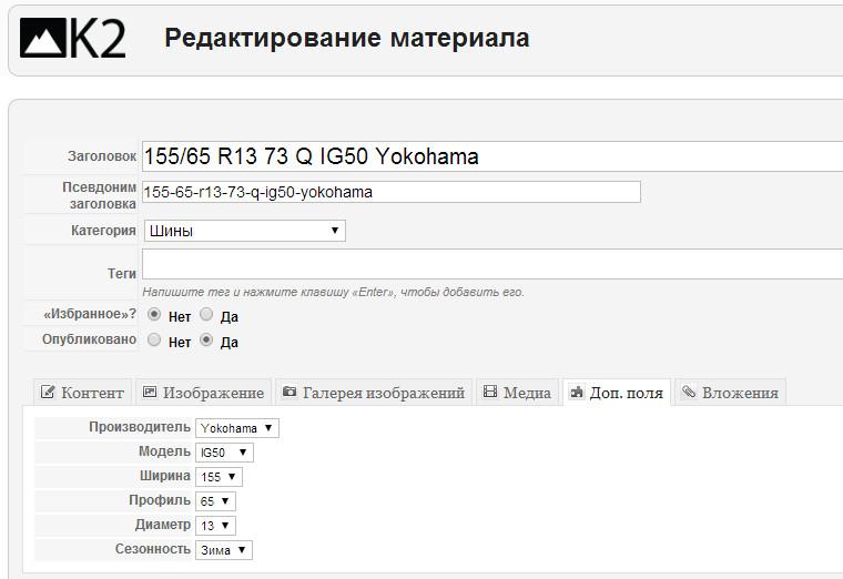 Модуль фильтра поиска для Joomla 2.5 JA K2 Filter and Search