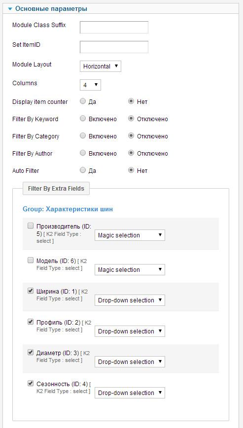Php сделать фильтры на сайте после выбора выводилась на экран как бриф на создание сайтов влияет н