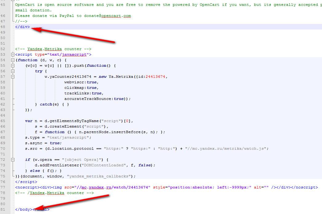 Как установить счетчик Яндекс Метрика на OpenCart