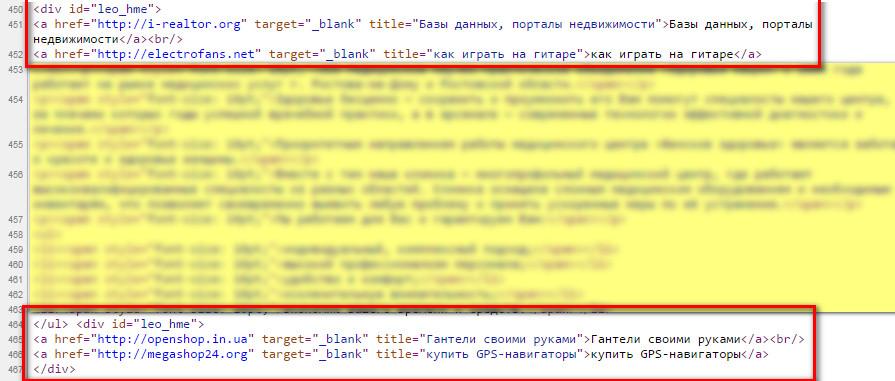 """Как убрать скрытые ссылки div id=""""leo_hme"""" в Joomla"""